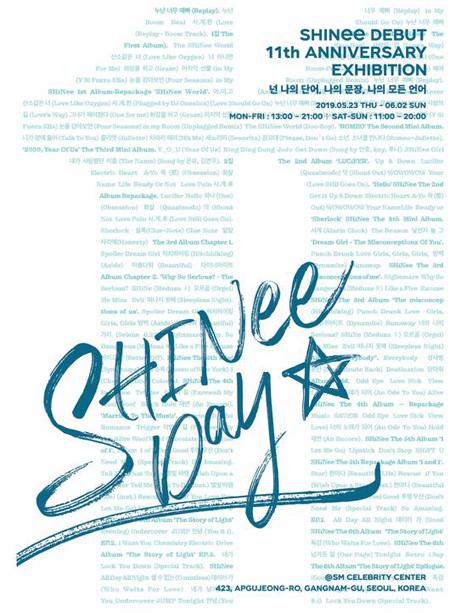 「SHINee」、デビュー11周年記念展示会「SHINee Day」開催へ(画像:OSEN)