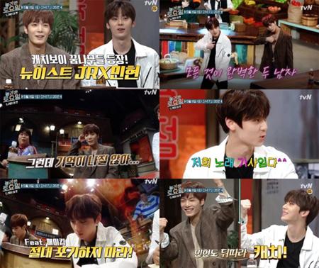 韓国ボーイズグループ「NU'EST」メンバーのJRとミンヒョンが、tvNのバラエティ番組「驚きの土曜日―ドレミマーケット」に出演する。(提供:OSEN)