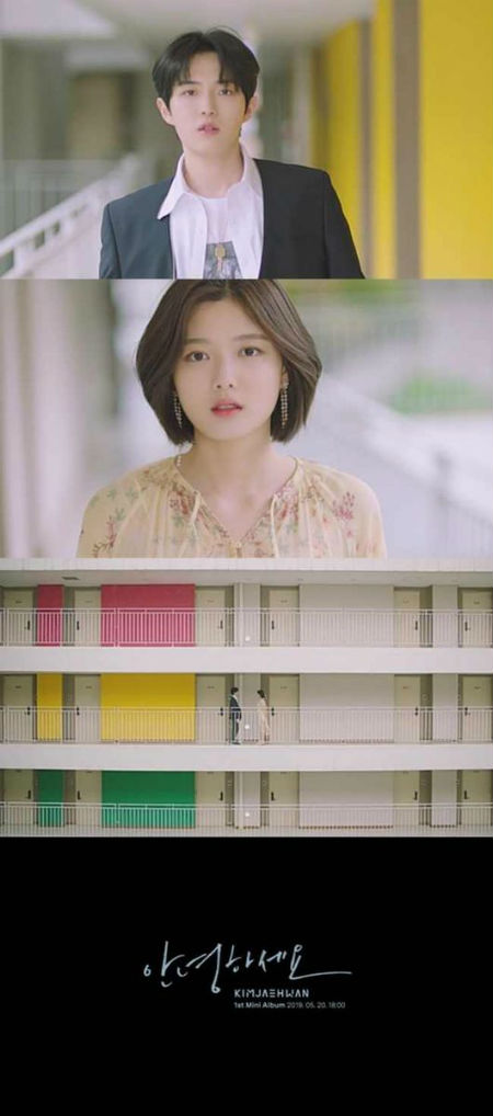 「Wanna One」出身の歌手キム・ジェファンがデビュー曲「アンニョンハセヨ(Begin Again)」のミュージックビデオで、女優キム・ユジョンと共演した。(提供:OSEN)