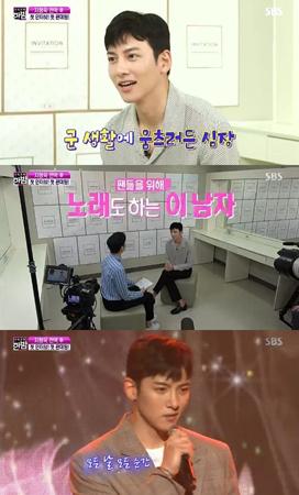 韓国俳優チ・チャンウクが、除隊してから初めてのファンミーティングを開催した。(提供:news1)
