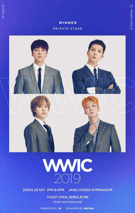 「WINNER」、6月29日にPRIVATE STAGE開催を確定(提供:OSEN)