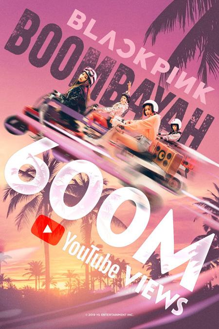 "「BLACKPINK」の「BOOMBAYAH」MV、6億ビュー突破 ""ワールドクラス""のグループに(画像:OSEN)"