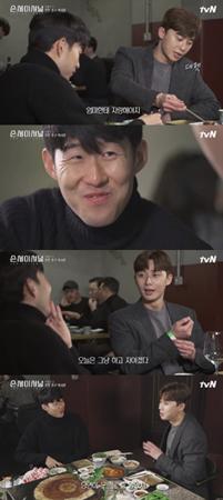 韓国サッカー選手ソン・フンミン(トッテナム、26)と俳優パク・ソジュン(30)の仲睦まじい様子が公開された。(提供:OSEN)