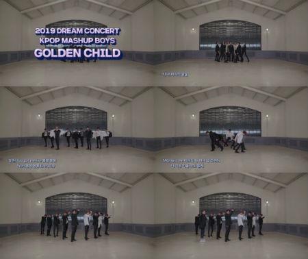 「Golden Child」がドリームコンサートのステージで披露したマッシュアップダンスカバー映像が話題となっている。(提供:OSEN)