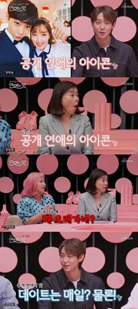 韓国俳優ヒョヌが、交際中の女優ピョ・イェジンについて番組で語った。(写真提供:OSEN)