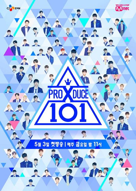 「PRODUCE X 101」、収録中に練習生が負傷…すぐに応急処置「安全に気を配る」(提供:news1)