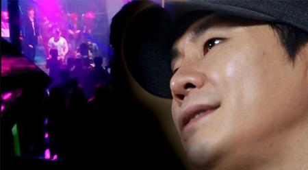 【公式】YGエンタ、ヤン・ヒョンソク代表の性接待疑惑に2次立場を発表(提供:news1)