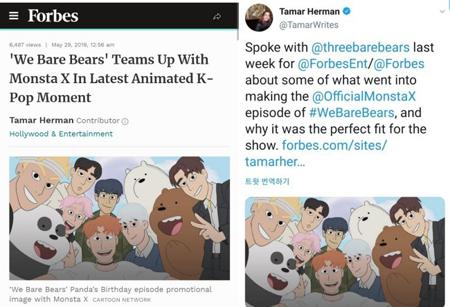 米経済誌Forbes、「MONSTA X」のアニメ「We Bare Bears」出演を大々的に報道(画像:OSEN)