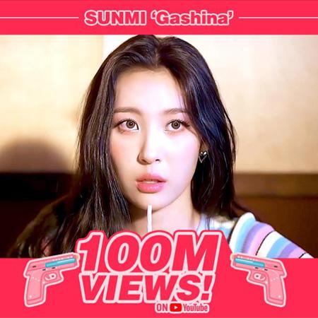 歌手ソンミ(元Wonder Girls)、ヒット曲「Gashina」MVが再生回数1億回を突破(提供:OSEN)