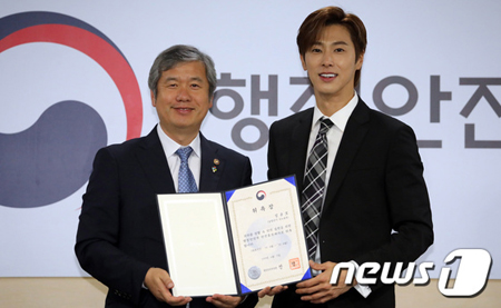 韓国ボーイズグループ「東方神起」メンバーのユンホ(33)が、安全文化の確立のための広報大使となった。(写真提供:news1)