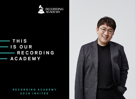 パン・シヒョク代表、「防弾少年団」と共に米グラミー「The Recording Academy」会員に選定(提供:OSEN)