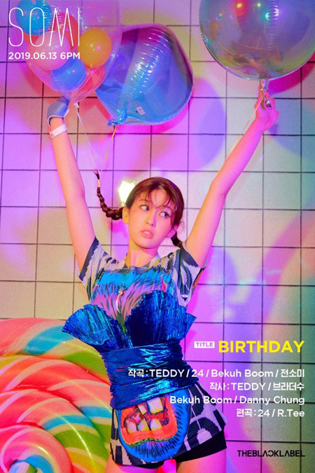 チョン・ソミ(元I.O.I)、「BIRTHDAY」でソロデビュー=作曲に参加(提供:news1)