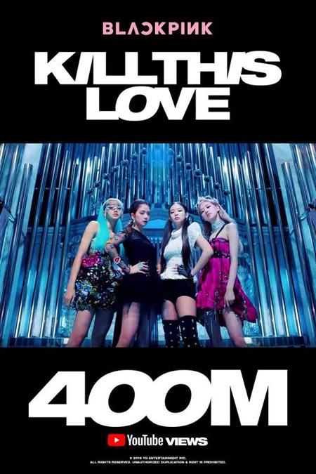 「BLACKPINK」、「KILL THIS LOVE」MVが再生回数4億回を突破(提供:OSEN)