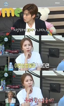 韓国歌手BoAが、ボーイズグループ「東方神起」メンバーのユンホに対する愛情を示した。(提供:news1)