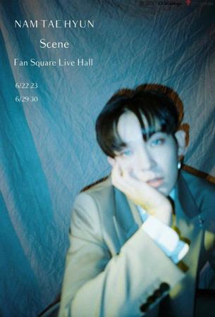 二股疑惑で騒動の渦中にある韓国歌手ナム・テヒョン(25)が、単独コンサートを予定通りに開催する。(提供:OSEN)