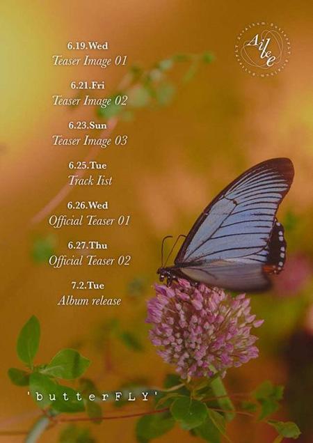 歌手Ailee、7月2日にアルバム引っ提げカムバック(提供:OSEN)
