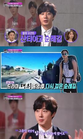 韓国俳優チョン・イルが、除隊してからのエピソードを明かした。(提供:OSEN)