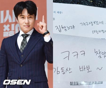 「SHINHWA」キム・ドンワン、自宅までやって来た過激ファンに警告(提供:OSEN)