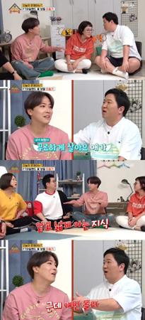 韓国バンド「FTISLAND」メンバーのイ・ホンギが、番組で爆笑のトークを繰り広げた。(提供:news1)