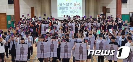「東方神起」中国ファン、ユンホの母校にシングルアルバム1000枚を寄贈