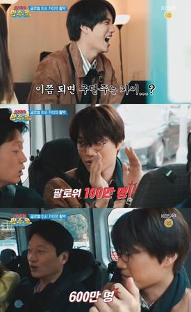 """韓国ボーイズグループ「EXO」メンバーのKAIが、""""グローバル理事""""として活躍した。(提供:news1)"""