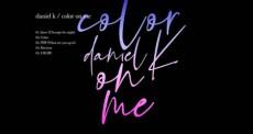 カン・ダニエル、デビューアルバム「color on me」トラックリスト公開