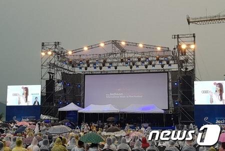 韓国忠清北道・堤川の夏を映画と音楽の祝祭で彩る第15回堤川国際音楽映画祭の開幕式が8日午後7時、青風湖畔ステージで開かれた。(提供:news1)