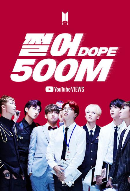 「防弾少年団」、「DOPE」MVが再生回数5億回突破=韓国最多記録を自ら更新(提供:OSEN)