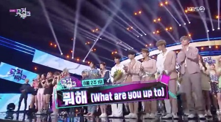 「MUSIC BANK」、カン・ダニエル出演なしで「What are you up to」1位(提供:OSEN))