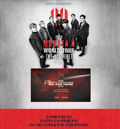 「MONSTA X」、ワールドツアーLA公演で「WHO DO U LOVE? 」のステージを生中継(提供:OSEN)