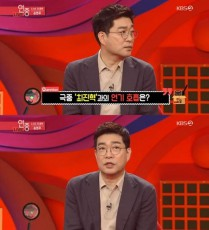 俳優ソン・ヒョンジュが、チェ・ジンヒョクとの仲良しぶりを公表した。(提供:news1)