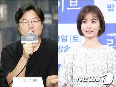 ナ・ヨンソクプロデューサーと女優チョン・ユミに対する悪質なチラシを作成・拡散させたとして起訴された放送作家らが、1審で罰金刑を言い渡された。(提供:news1)