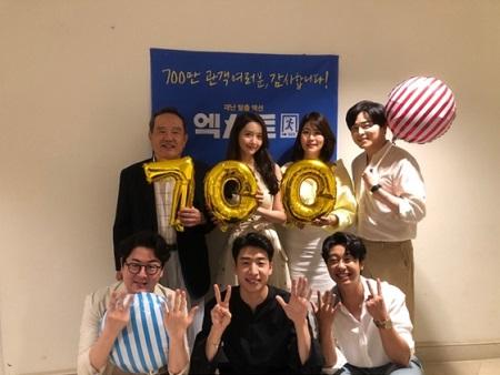 映画「EXIT」が、公開18日目で観客動員数700万人を突破した。(提供:news1)