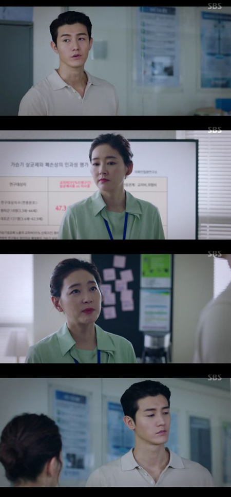ドラマ「ドクター探偵」より(提供:OSEN)