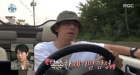 俳優イ・シオンが、番組で新車を公開した。(提供:news1)