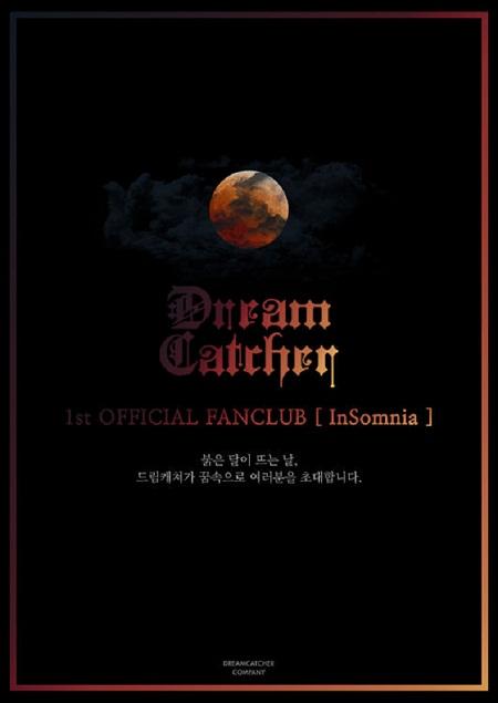 """【公式】「DREAMCATCHER」公式ファンクラブ「InSomnia」創設、第1期募集へ""""夢の中でも一緒に…""""(提供:OSEN)"""