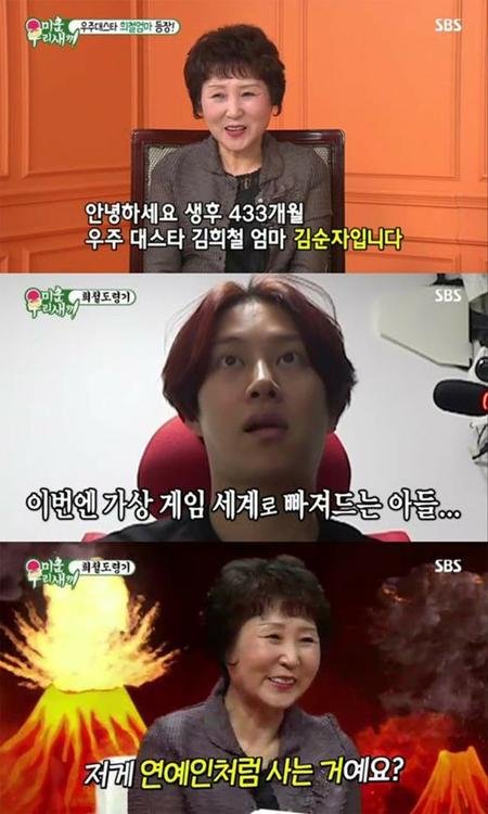 韓国ボーイズグループ「SUPER JUNIOR」メンバーのヒチョルが、番組でアラフォー独身男子のリアルな生活を公開して話題になっている。(写真提供:OSEN)