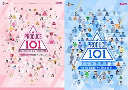 Mnetの「PRODUCE 101」シリーズに対する警察の捜査が大々的に行われている。(提供:OSEN)