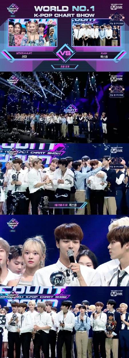 """新人グループ「X1」、「M COUNTDOWN」でも1位獲得で""""3冠王""""に…「ONE ITの皆さんたちのおかげです」(提供:OSEN)"""