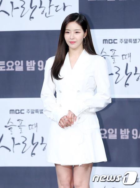 韓国女優パク・ハナ(34)が恋人と破局したことがわかった。(提供:news1)