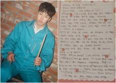 【全文】「JANNABI」のドラマーユンギョル、10月に軍入隊へ…自筆での手紙を公開(提供:OSEN)