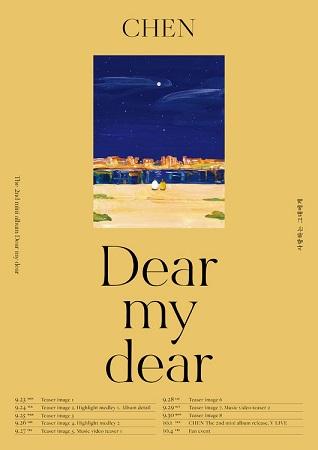 【公式】CHEN(EXO)、ソロアルバム「Dear my dear」スケジュールポスター公開…カムバックへのカウントダウン(提供:OSEN)