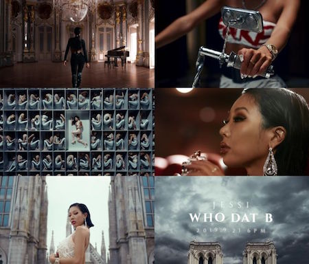 女性歌手Jessi、ボトムス失踪騒動の中新曲「Who Dat B」ティーザー公開「ホット+強烈」(提供:Osen)