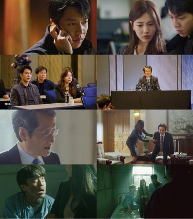 SBSドラマ「VAGABOND」、イ・スンギとスジの合同捜査が再始動…テロの真実を暴く(提供:news1)