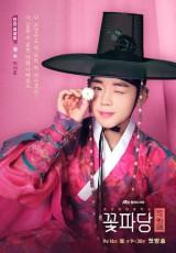 パク・ジフン(元Wanna One)、8週連続話題性俳優の1位に、12月には歌手カムバックも(提供:OSEN)