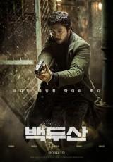 イ・ビョンホン、映画「白頭山」で初の北朝鮮要員役に挑戦、方言から中国語・ロシア語まで消化(提供:OSEN)