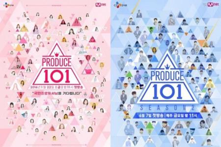 【公式】「PRODUCE」全シリーズで操作か?  Mnet側「確認後、立場明かす」(画像:OSEN)