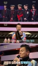 パク・ジニョン、「『2PM』が成功しなければPDの過ちだと思った」、「不朽の名曲」で胸中語る(提供:news1)