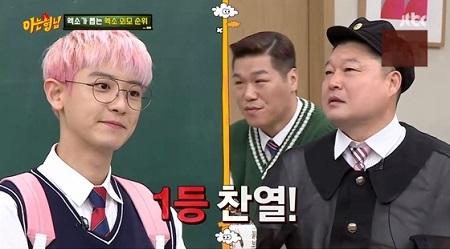 「EXO」のCHANYEOL(チャンヨル)が、自らのイケメンぶりに自信を示した。(提供:news1)