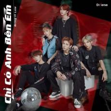 ベトナムボーイズグループ「D1Verse」、15日初のデジタルシングル全世界同時発売(提供;Osen)